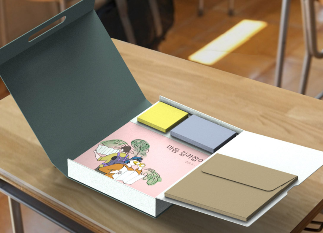 Mental health learning kit by Pratt industrial design student Claire Seonjae Choi on classroom desk