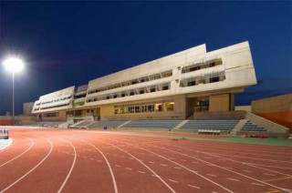 Allegra Estia GSP Sport Center  Cyprus (1999)